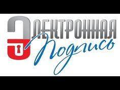 Переотправка накладных/актов из личного кабинета ЕГАИС - Электронная под...