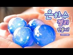 How to make Mystical Galaxy Jelly - Ari Kitchen Galaxy Ice, Ice Cube Molds, Grape Jelly, Blue Curacao, Edible Art, Food Coloring, Love Food, Mystic, Food To Make