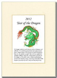 """5x7 Year of the Dragon Print with Symbolic Values 2012 in an Antique White Mat(Green) by Oriental Design Gallery Prints. $13.95. Antique White Mat. Beveled Mat size is 5"""" x 7"""". Mat Opening is 3"""" x 4 1/2"""". Made in USA. Ready for framing.. Each print is hand mounted on acid-free mat board by using an acid free adhesive.. High resolution prints on high quality glossy paper. This is a traditional Chinese Dragon Print and includes the Symbolic Values of the Dragon in Chinese Astrolo..."""
