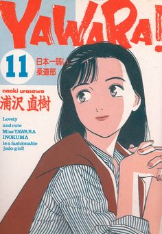 leonlonkey - 0 results for illustrations Manga Art, Manga Anime, Anime Art, Art And Illustration, Japanese Illustration, Japanese Poster, Japanese Art, Graphic Design Posters, Graphic Design Inspiration