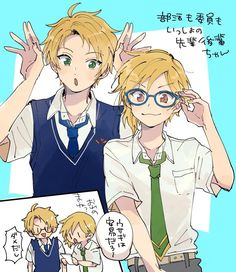 Anime Friendship, Boy Drawing, Cute Anime Boy, Ensemble Stars, Light Novel, Pose Reference, Aesthetic Art, Cute Drawings, Cute Guys