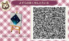 Animal Crossing New Leaf QR code - night sky