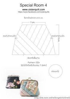 [转载]小妻收集----一款拼小布条口金包(含图纸哦)