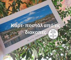 Καρτ ποστάλ από τις διακοπές  http://ift.tt/2dFIVfn  #edityourlifemag