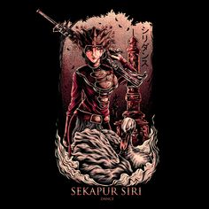 Careers Metal Artwork, Artwork Prints, Poster Prints, Fantasy Concept Art, Dream Tattoos, Amai, Band Posters, In Ancient Times, Death Metal