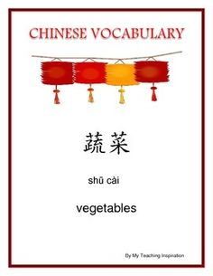 Chinese // Vegetables