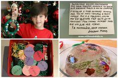 #адвент_календарь #дети #зимние_игры Задания для новогоднего адвент календаря, которые не оставят детей равнодушными: новогодние эксперименты, математические гирлянды и отличное настроение!