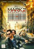 The Mark 2: Redemption [DVD] [2013]