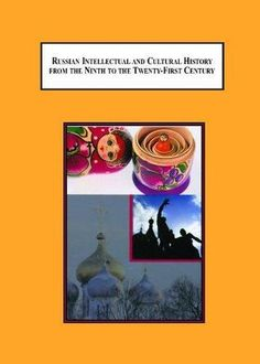 Russian Intellectual and Cultural History from the Ninth to the Twenty-First Century by Nicholas S. Russian Literature, The Nines, Got Books, Terms Of Service, Book Recommendations, The Twenties, Culture, History, Historia