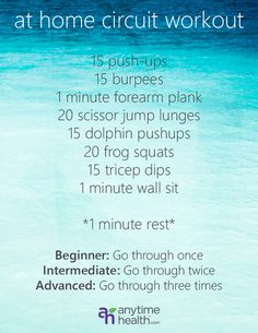 Rest 20 seconds in between each exercise and do 3 sets total, resting a full minute in between set.  For beginner, may want to reduce to 10 push-ups, 10 burpees...