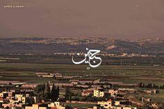 موطني ❤ Palestine Quotes, Palestine History, Seattle Skyline, Paris Skyline, Holy Land, Around The Worlds, Country, City, Travel