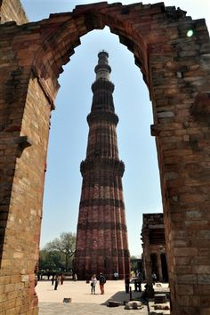 Qutb Minar, New Delhi, India
