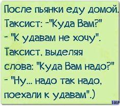 Языковые сложности...