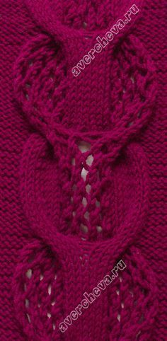 Cable Lace Stitch - Pattern is in Russian.