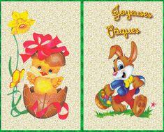 Carte de Pâques gratuite à imprimer.