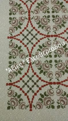 Hardanger Embroidery, Cross Stitch Embroidery, Cross Stitch Designs, Cross Stitch Patterns, Hand Embroidery Design Patterns, Chicken Scratch, Cross Stitching, Needlepoint, Bohemian Rug