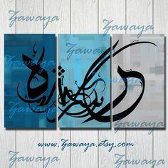 Ensemble de 3 caractères de la calligraphie arabe cutom par Zawaya, $270.00