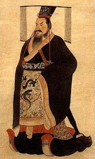 Qin Shi Huang (Wade-Giles: Chin Shih Huang; Chinese: 秦始皇; 259 BC – 210 BC; personal name: Zhao Zheng (Wade-Giles: Chao Cheng; Chinese: 趙政);[3] name in classical Chinese: (趙正) was the king of the Chinese State of Qin from 246 BC to 221 BC, during the Warring States Period. He became the first emperor of a unified China in 221 BC. He ruled until his death in 210 BC at the age of 49.
