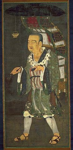 14th C.  Chinese Buddhist monk Xuanzang  602-664 (Tang dynasty), travelled for17 years in India seeking original buddhist texts.  Tokyo National Museum.