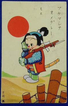 1937 Japanese Postcard Samurai Soldier Cartoon / vintage antique old military war art card - Japan War Art
