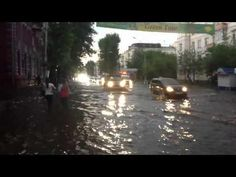 Cool - Wakeboarding On Flooded Road