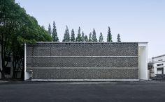 Wuyang Architecture, Su Shengliang · Student Bathrooms · Divisare