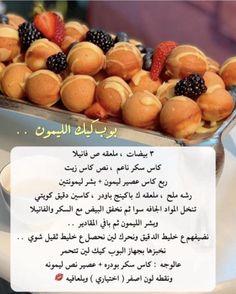 Bake Blueberry Cheesecake Recipe, Love Husband Quotes, Cantaloupe, Dishes, Baking, Fruit, Sweet, Teen Fashion, Fashion Outfits