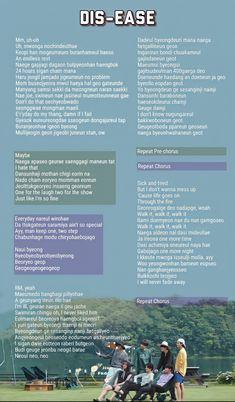 Pop Song Lyrics, Bts Lyrics Quotes, Pop Songs, Bts Predebut, Bts Texts, Lyrics Aesthetic, Bts Playlist, Bts Chibi, Bts Korea