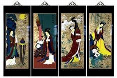 Set Of 4 Oriental Lacquered Painting Wall Art Plaques (Four Beauties) MED