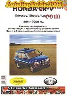 Canon ir3300 parts manual