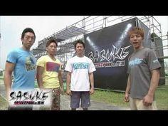 SASUKE PARK in 豊洲(サスケパーク)|2014年の夏は友達、家族でSASUKEを体験しよう!