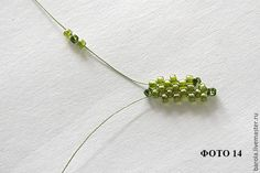 """Pendant """"Roses"""" ___ Made of 3 Flowers, Leaves, and Base. __________________________Leaves has 7 Photos and 1 Diagram ___  Leaves Photo 03"""
