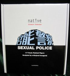 ネイティブ/native Creator's Collection 1/7 官能警察/SEXUAL POLICE