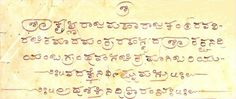 Kingdom of Mysore - http://en.wikipedia.org/wiki/Kingdom_of_Mysore Opening page of the musical treatise Sritattvanidhi proclaiming Krishnaraja Wodeyar III as the author.