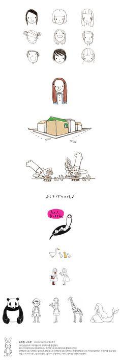 우모토사치코 (Umoto sachiko) : 네이버 블로그