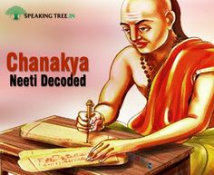 The Chanakya Neeti has been decoded for the first time!