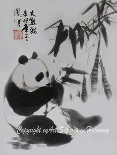 """Chinese Brush Painting: """"Panda and Bamboo II"""""""