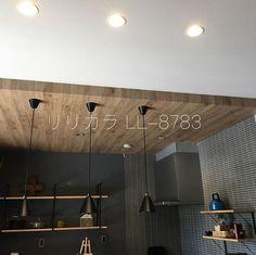 Wall Crosses, Kitchen Interior, Track Lighting, Interior Architecture, Pendant Lighting, House Design, Ceiling Lights, Room, Home Decor