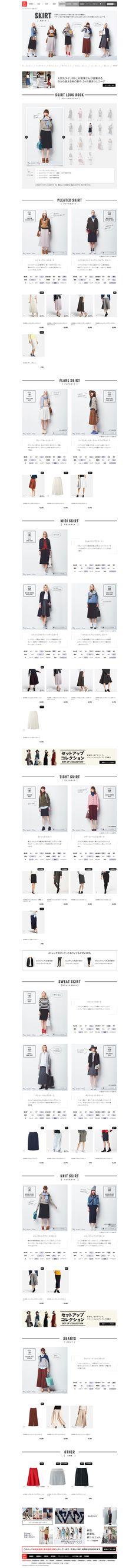 http://www.uniqlo.com/jp/store/feature/uq/skirt/women/#pleated
