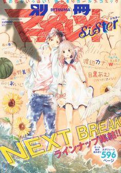 渡辺カナ&目黒あむ別マsisterに登場、山川あいじショートも #Betsuma Sister vol 8, 2012 (Day Dream Believer : Watanabe Kana)