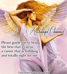 Archangel Chamuel_AskAnAngel.org