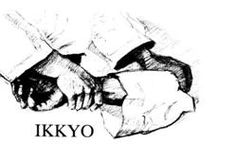 IKKYO Aikido Techniques, Martial Arts Techniques, Aikido Quotes, Shaolin Kung Fu, Gym Workout For Beginners, Martial Arts Training, Peace Art, Kendo, Mixed Martial Arts