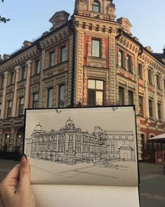 Gareeva is an architecture student at the Kazan State University of Architecture and Engineering. Her free hand sketches, which she posted on Instagram  http://www.arch2o.com/architecture-student-revives-magic-architectural-hand-sketching-marvelous-sketches/