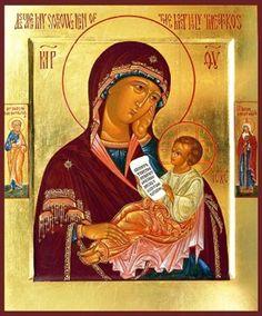 Икона Богородицы «УТОЛИ МОЯ ПЕЧАЛИ» Молитва перед этой иконой поможет преодолеть жизненные трудности, несчастья и невзгоды.…