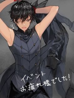 """Went to Atlus doujinshi event today. Didn't have much to sell, but was drawing Joker on iPad all day and went to eat at """"Leblanc"""" afterwards! Persona Five, Persona 5 Anime, Persona 5 Joker, Boys Anime, Cute Anime Boy, Ren Amamiya, Shin Megami Tensei Persona, Vocaloid, Akira Kurusu"""