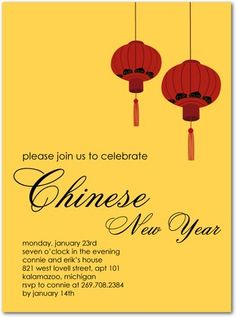 chinese new year invite idea chinese new year party new years party lunar new