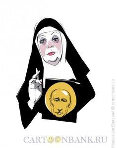 Карикатура: Министр образования, Новосёлов Валерий