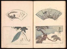 Sakai Hōitsu | Ink Traces of Kenzan (Kenzan iboku) | Japan | Edo period (1615–1868) | The Met