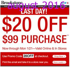 Printable Coupons: Brookstone Coupons