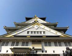 Ōsaka Castle in Japan
